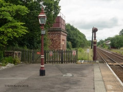 277230: Appleby Station - Water Crane (Up side): Elevation view from the north