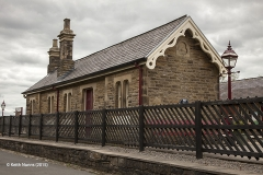 256660: Garsdale Station - Southern building (Up-Island): Detail view from east